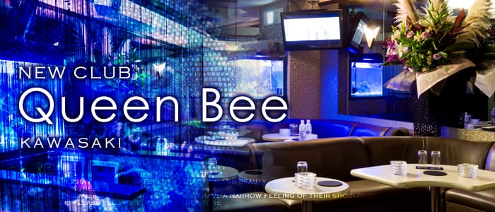 Queen Bee[クイーンビー]
