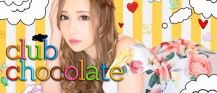 CHOCOLATE[チョコレート] バナー