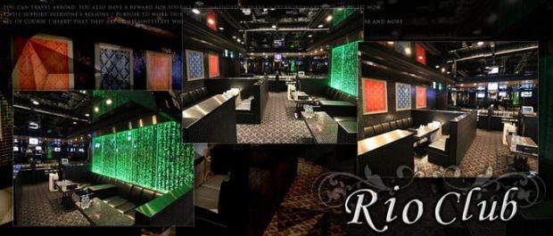 Rio Club[リオクラブ] バナー