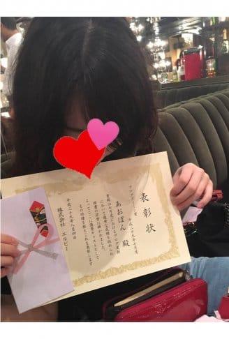 LP TOKYO[エルピートーキョー] 歌舞伎町 キャバクラ SHOP GALLERY 1