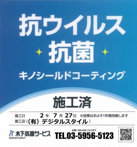 LP TOKYO[エルピートーキョー](歌舞伎町キャバクラ)のバイト求人・体験入店情報Photo4