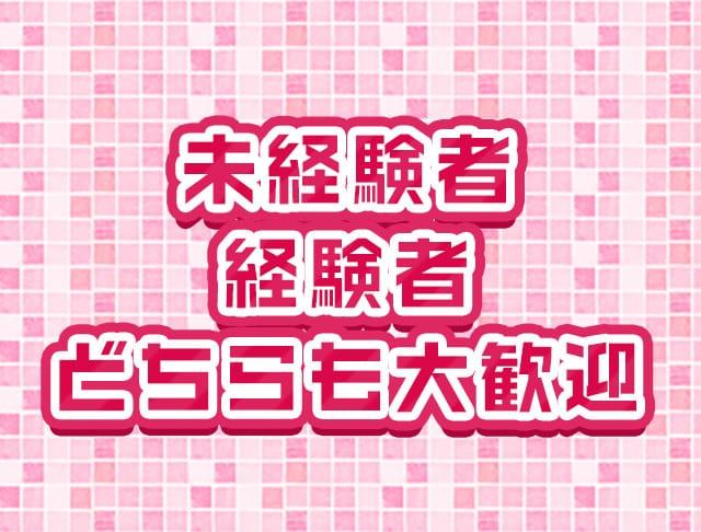 【朝・昼】XENON[ゼノン](渋谷キャバクラ)のバイト求人・体験入店情報Photo4