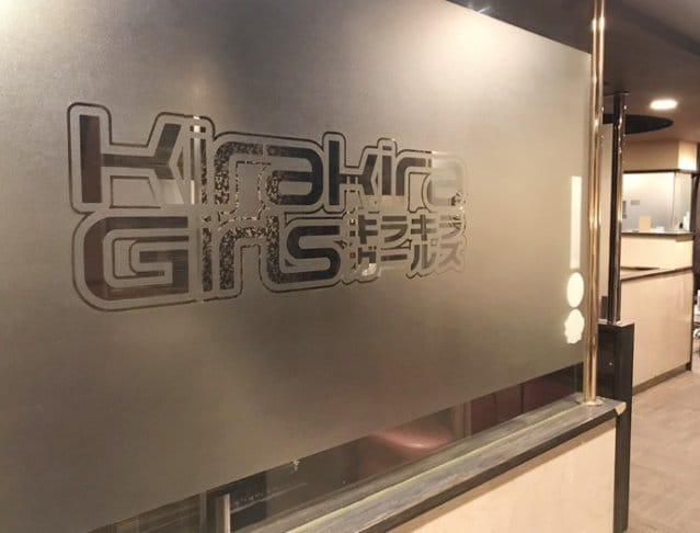 KiraKiraGirls[キラキラガールズ] 立川 キャバクラ SHOP GALLERY 5