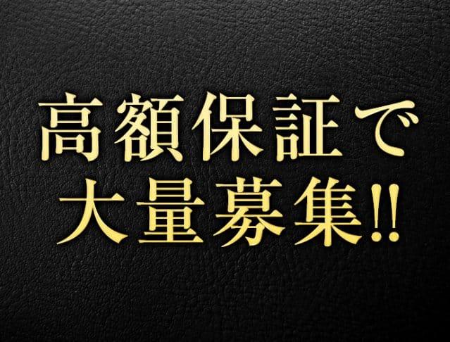 CLUB J[クラブジェイ](上野キャバクラ)のバイト求人・体験入店情報Photo2