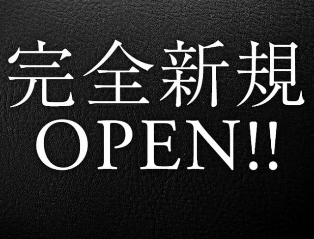 CLUB J[クラブジェイ](上野キャバクラ)のバイト求人・体験入店情報Photo1