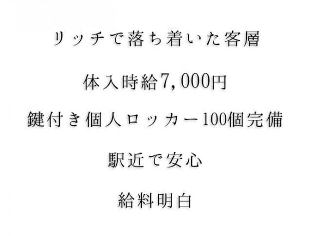 FUKURO[フクロウ](西船橋キャバクラ)のバイト求人・体験入店情報Photo1