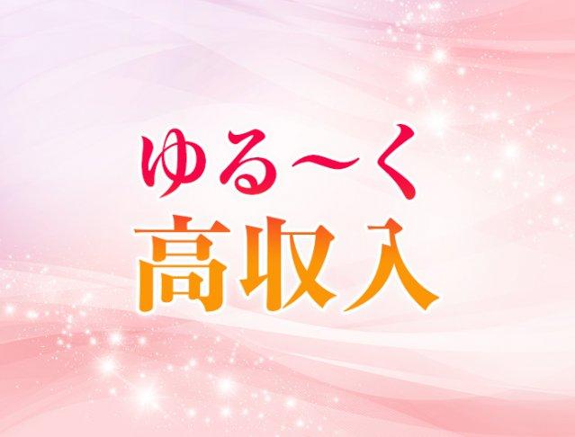 Club Carina[カリーナ](西船橋キャバクラ)のバイト求人・体験入店情報Photo3