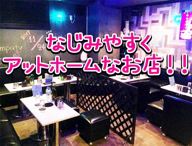 Club Sympathy[シンパシー](新橋キャバクラ)のバイト求人・体験入店情報Photo1