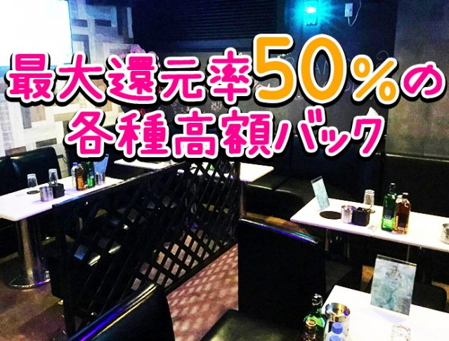 Club Sympathy[シンパシー](新橋キャバクラ)のバイト求人・体験入店情報Photo2