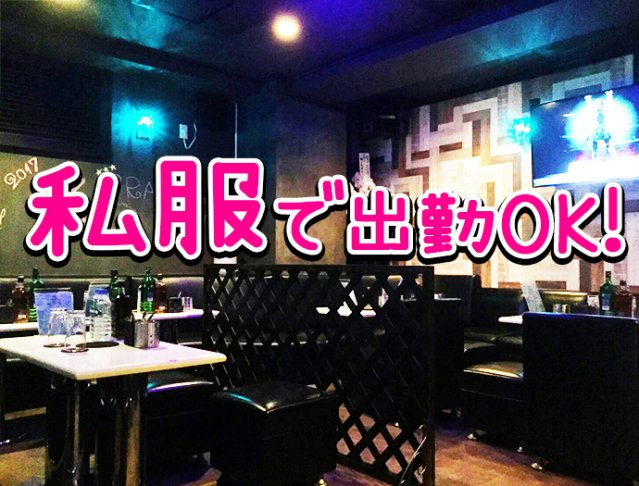 Club Sympathy[シンパシー](新橋キャバクラ)のバイト求人・体験入店情報Photo3