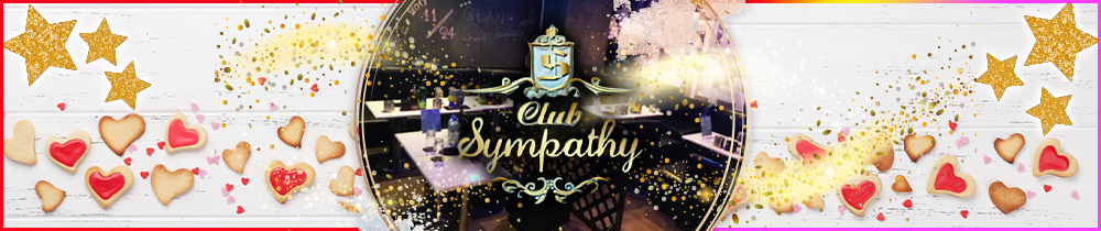 Club Sympathy[シンパシー] 新橋 キャバクラ TOP画像