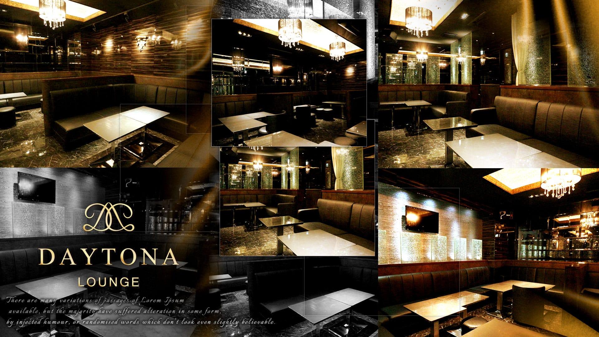 【朝】DAYTONA Lounge[デイトナラウンジ] 六本木 キャバクラ TOP画像