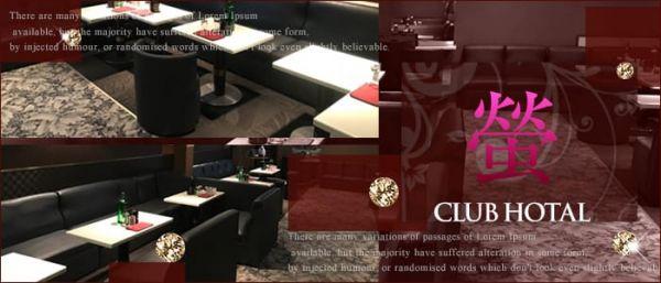 CLUB IVY[アイヴィー](所沢キャバクラ)のバイト求人・体験入店情報