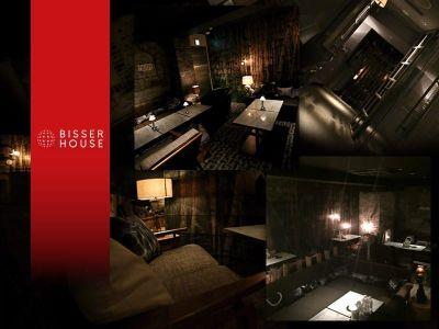 Bisser House[ビゼハウス]