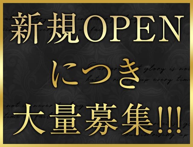 CLUB Secret[シークレット](歌舞伎町キャバクラ)のバイト求人・体験入店情報Photo3