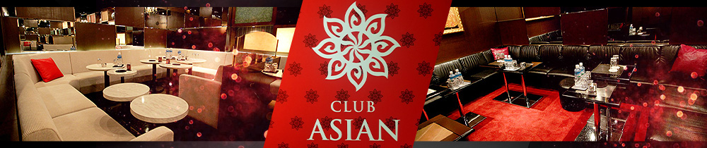 CLUB ASIAN[アジアン] 大宮 キャバクラ TOP画像
