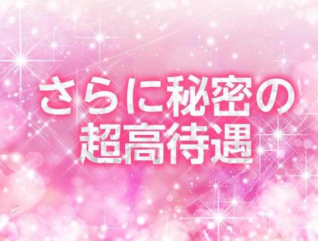 Infinity[インフィニティ](関内キャバクラ)のバイト求人・体験入店情報Photo3