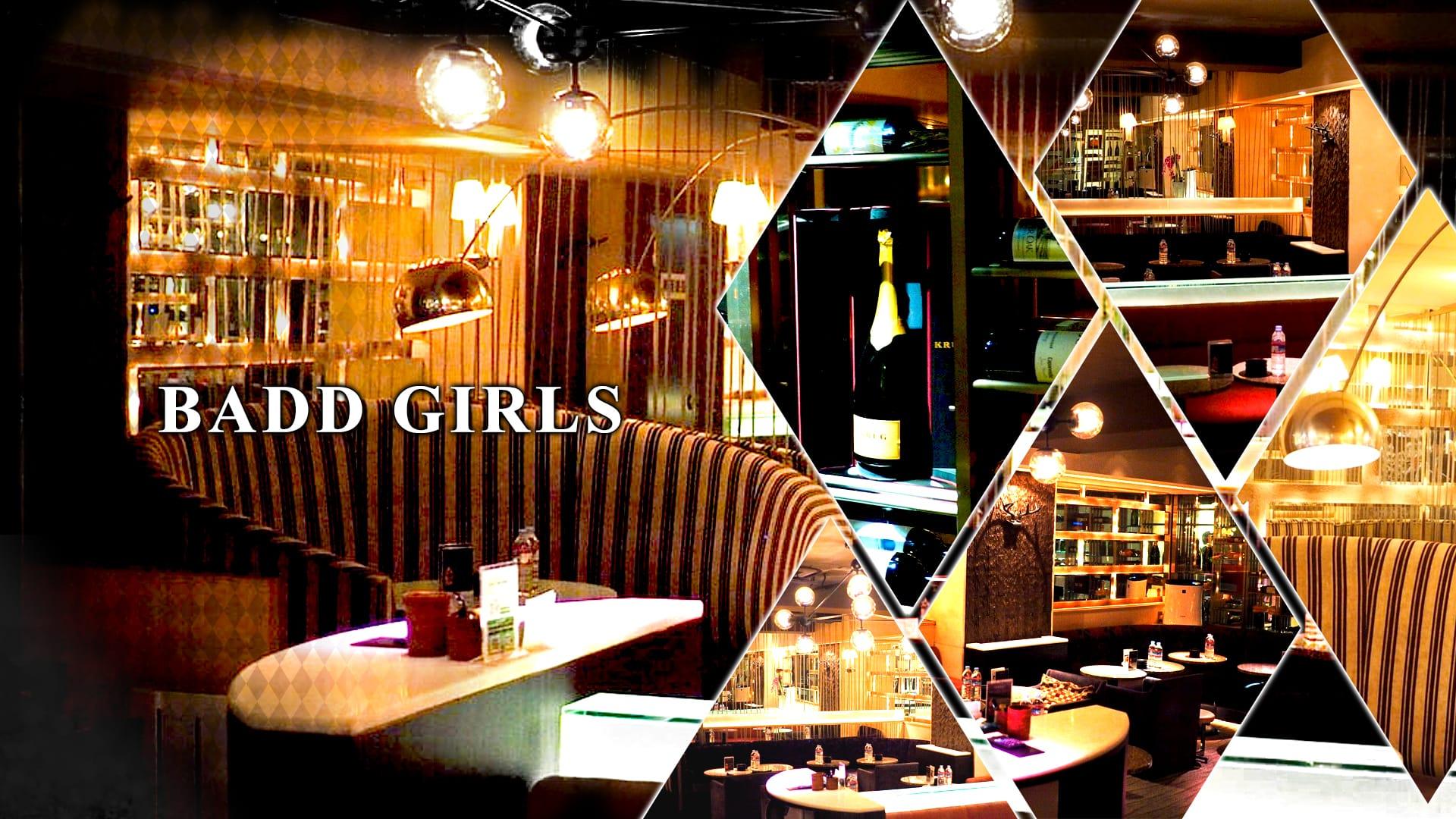 BADD GIRLS[バッドガールズ]銀座店 銀座 キャバクラ TOP画像