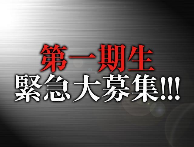 Club JUDE[ジュード](練馬キャバクラ)のバイト求人・体験入店情報Photo2