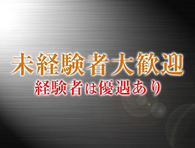 Club JUDE[ジュード](練馬キャバクラ)のバイト求人・体験入店情報Photo5