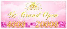 Club JUDE[ジュード] バナー