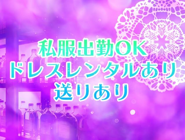 ガールズラウンジ EXIT[エグジット] 池袋 キャバクラ SHOP GALLERY 3