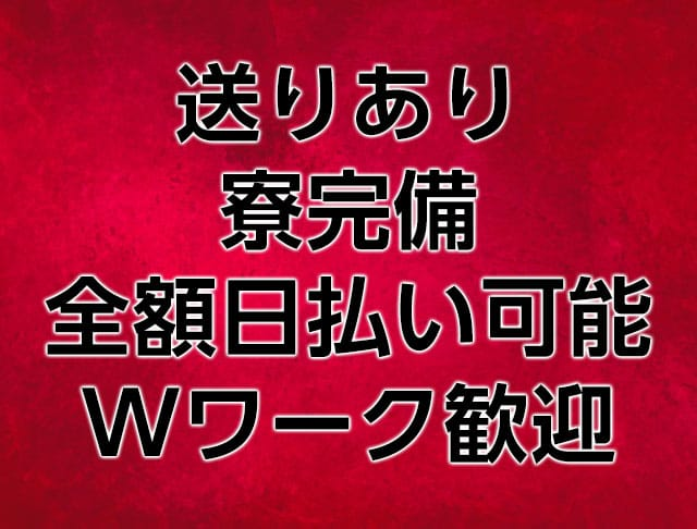 Club Lounge Sun&Sky[サンスカイ] 川越 キャバクラ SHOP GALLERY 5