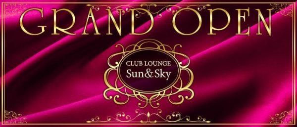 Club Lounge Sun&Sky[サンスカイ](川越キャバクラ)のバイト求人・体験入店情報