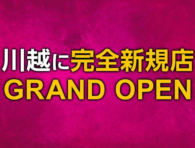 Club Lounge Sun&Sky[サンスカイ](川越キャバクラ)のバイト求人・体験入店情報Photo1