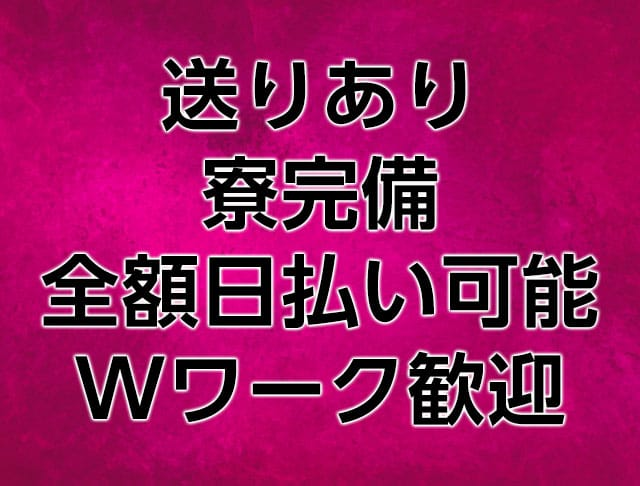 Club Lounge Sun&Sky[サンスカイ](川越キャバクラ)のバイト求人・体験入店情報Photo5