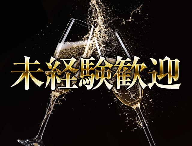 N-morning-[エヌ] 歌舞伎町 キャバクラ SHOP GALLERY 2