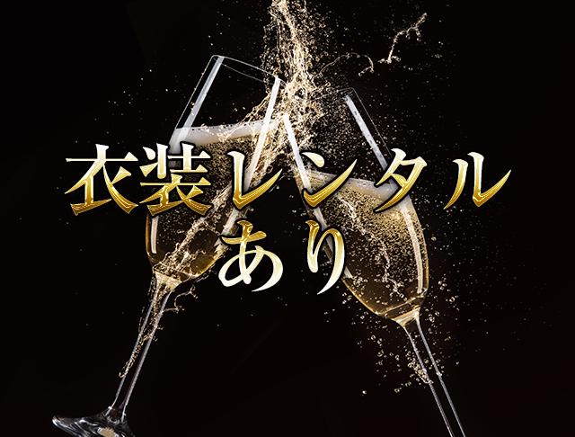 N-morning-[エヌ] 歌舞伎町 キャバクラ SHOP GALLERY 5