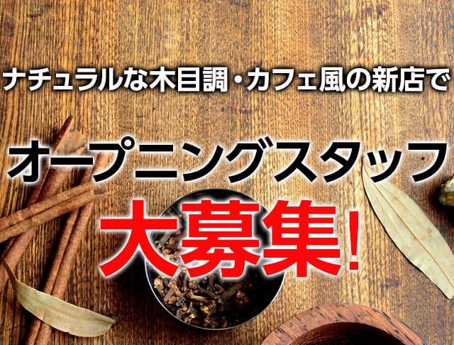 ドリュアス(大宮キャバクラ)のバイト求人・体験入店情報Photo2