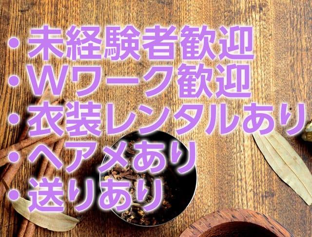 ドリュアス(大宮キャバクラ)のバイト求人・体験入店情報Photo4