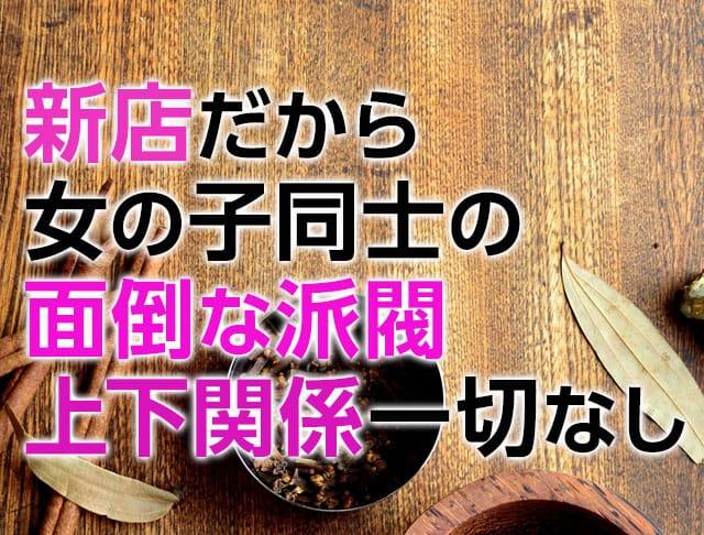 ドリュアス(大宮キャバクラ)のバイト求人・体験入店情報Photo5