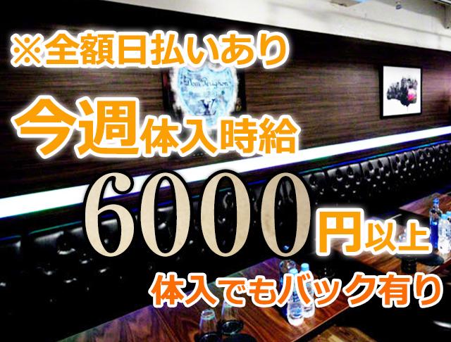 ドリュアス(大宮キャバクラ)のバイト求人・体験入店情報Photo3