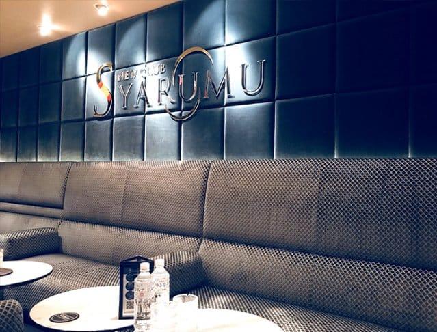 SYARUMU[シャルム](横浜キャバクラ)のバイト求人・体験入店情報Photo3