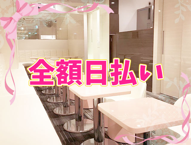 an_an[アンアン]新橋店(新橋キャバクラ)のバイト求人・体験入店情報Photo1