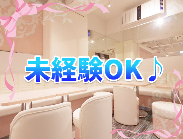 an_an[アンアン]新橋店(新橋キャバクラ)のバイト求人・体験入店情報Photo3