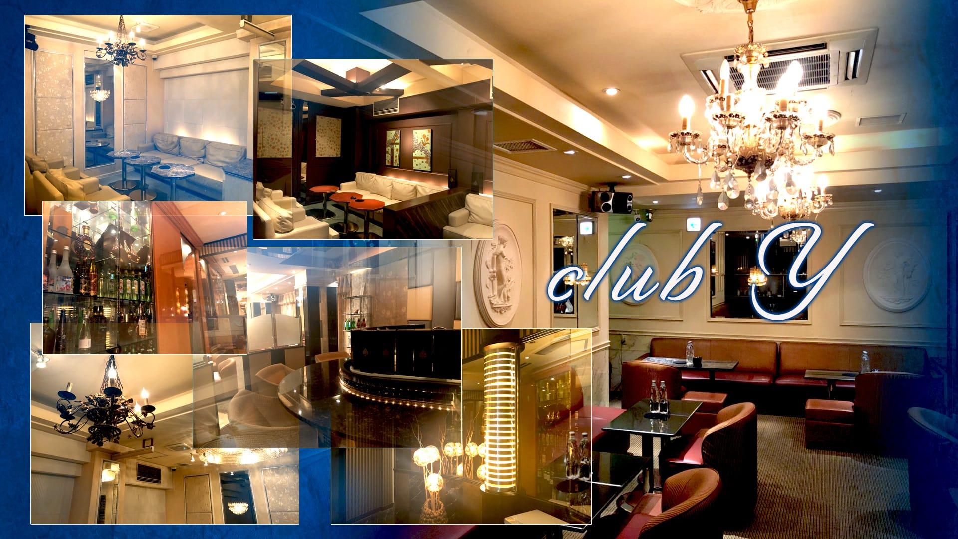 club Y[ワイ] 柏 キャバクラ TOP画像