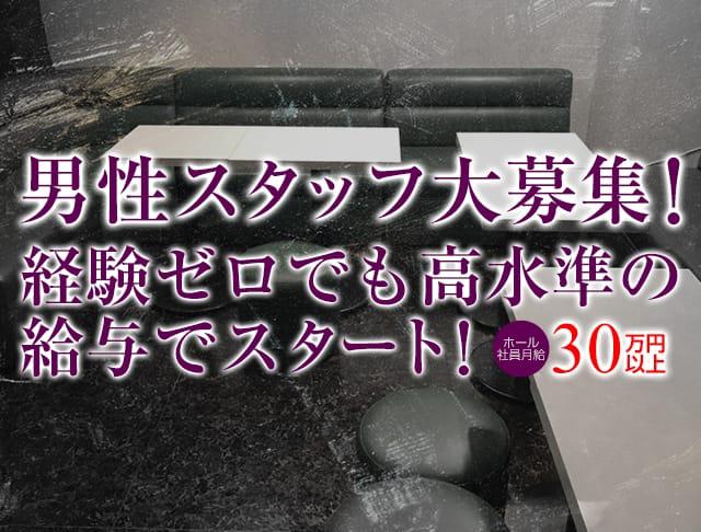 club Infinity[インフィニティ](赤羽キャバクラ)のバイト求人・体験入店情報Photo3