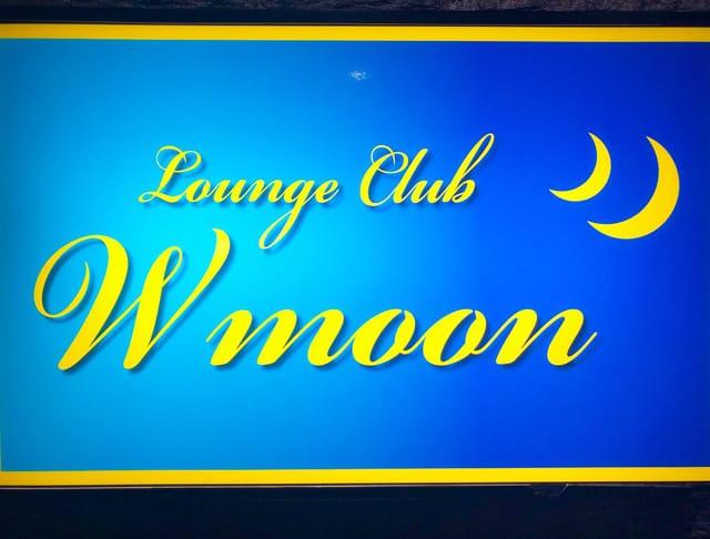 Wmoon [ダブルムーン](町田キャバクラ)のバイト求人・体験入店情報Photo5