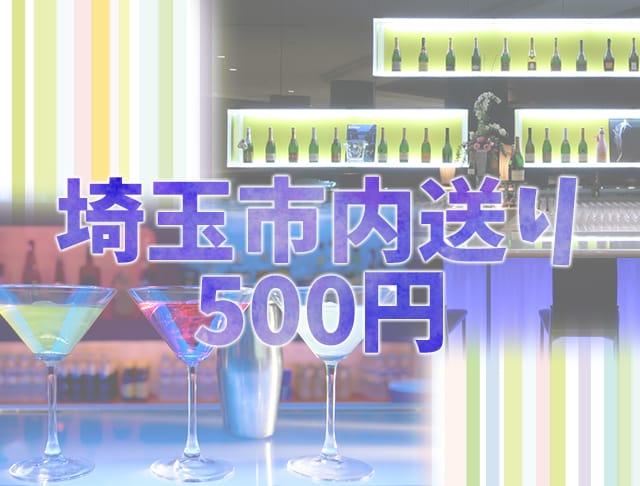 Bar Lounge 21(浦和キャバクラ)のバイト求人・体験入店情報Photo4