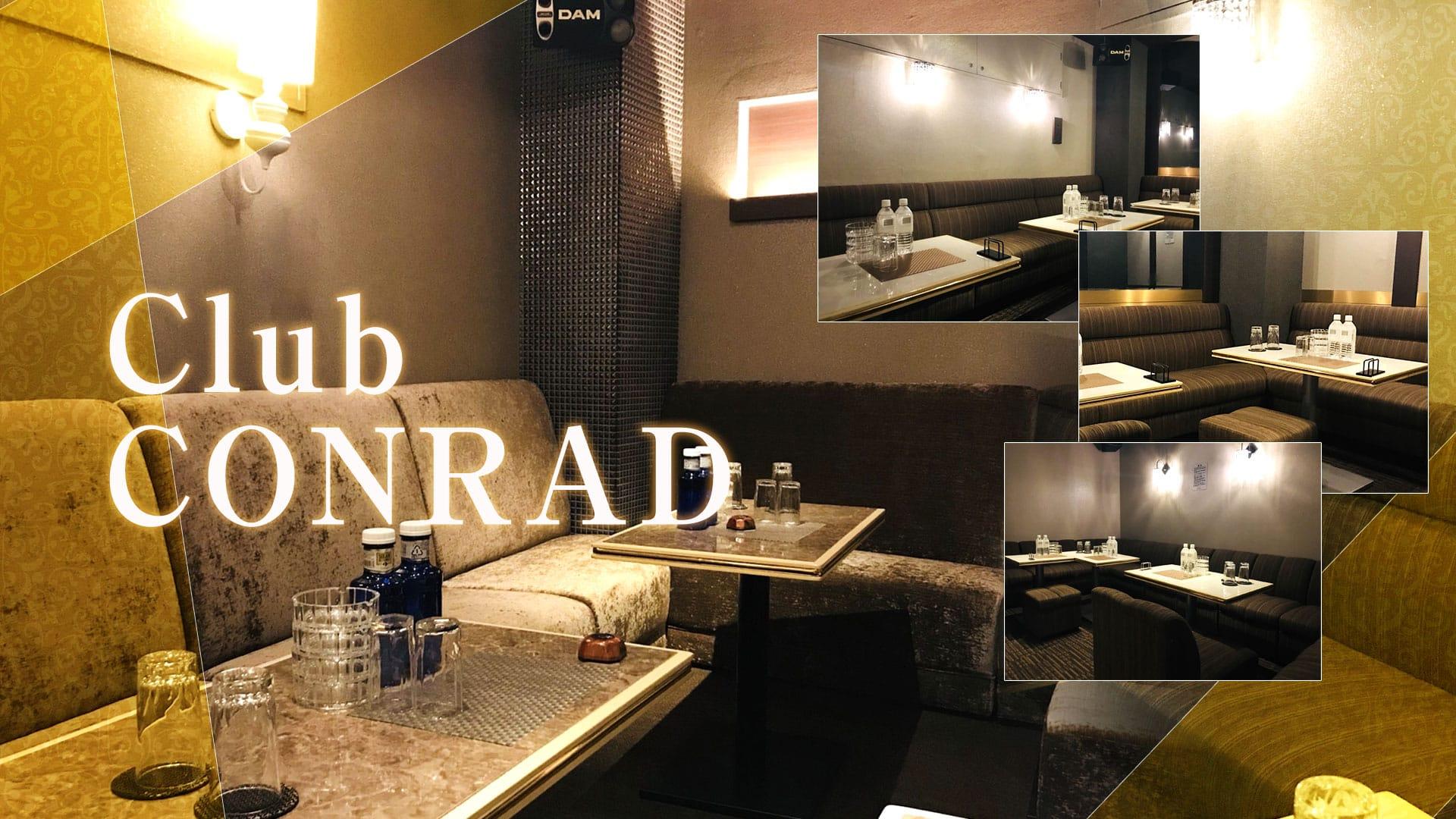 CLUB CONRAD[コンラッド] 上野 キャバクラ TOP画像