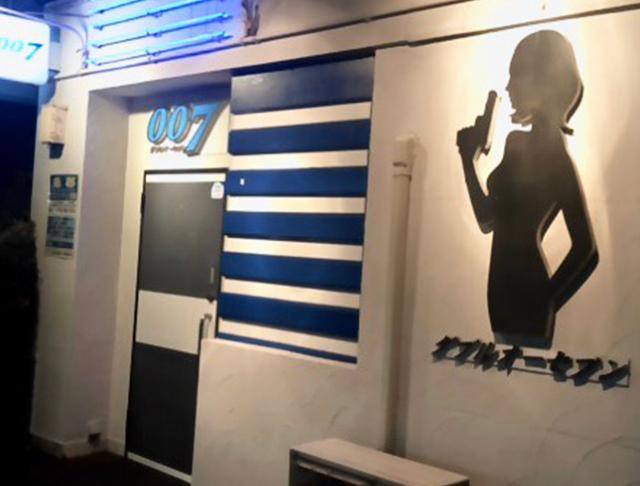 007[ダブルオーセブン](相模原キャバクラ)のバイト求人・体験入店情報Photo2