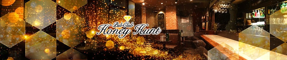 Honey Hunt[ハニーハント] 町田 キャバクラ TOP画像