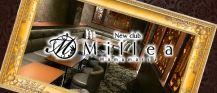 New club Millea[ミレア] バナー