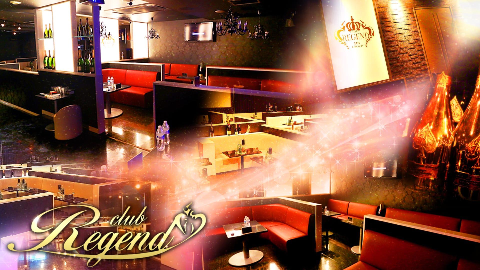 Club Regend[レジェンド] 川越 キャバクラ TOP画像