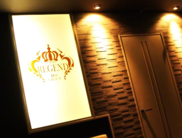 Club Regend[レジェンド](川越キャバクラ)のバイト求人・体験入店情報Photo1
