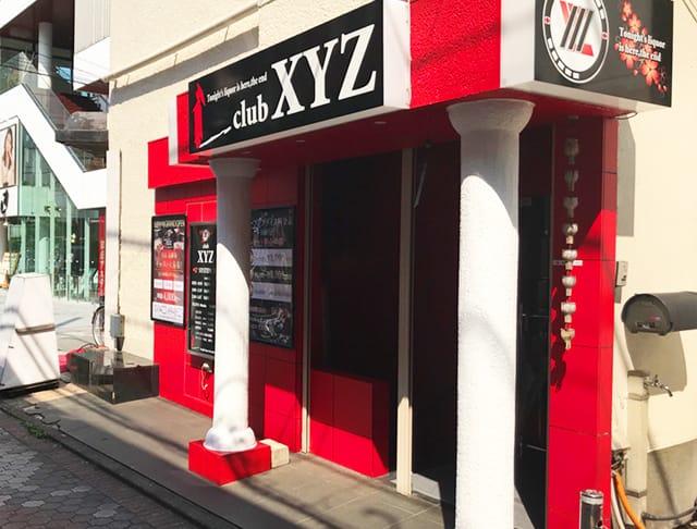 XYZ[エックスワイゼット](吉祥寺キャバクラ)のバイト求人・体験入店情報Photo4